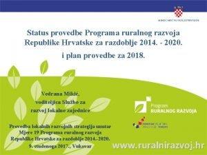 Status provedbe Programa ruralnog razvoja Republike Hrvatske za