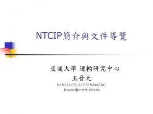 NTCIP 03 573 1737 03 572 5804FAX Jinyuancc