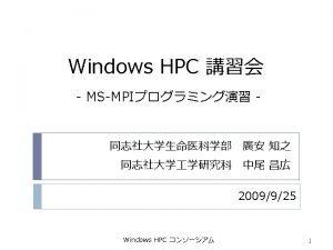 MPISendMSMPI int MPISendvoid buf int count MPI Datatype