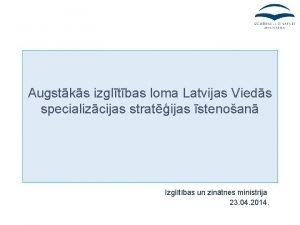 Augstks izgltbas loma Latvijas Vieds specializcijas stratijas stenoan