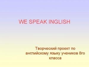 English language English is a Germanic Language of