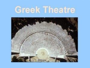 Greek Theatre Dionysis Greek god of wine fertility