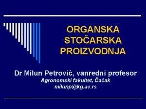ORGANSKA STOARSKA PROIZVODNJA Dr Milun Petrovi vanredni profesor