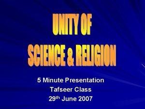 5 Minute Presentation Tafseer Class 29 th June