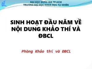 I HC QUC GIA TP HCM TRNG I