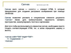 index 1 html doctype html html head titlecanvas