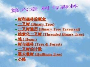 n Binary Tree n Binary Tree Traversal n