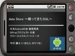 SQLite create table insert select delete AndroidSQL SQLite