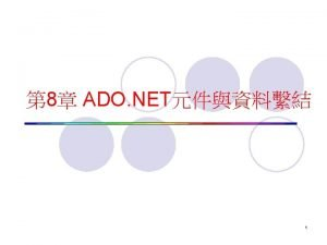8 2 2 ADO NET l ADO NETConnection