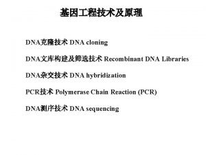 DNA DNA cloning DNA Recombinant DNA Libraries DNA