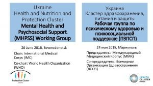 Facilitation Roles for MHPSS Working Group Regional Meetings