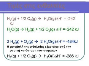 Enthalpy Changes l Reversing a reaction changes the