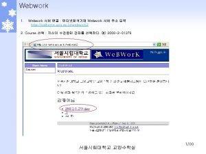 Webwork log log 10 logten sqrt Square root