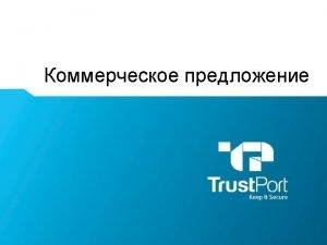 TRUSTPORT Trust Port Trust Port Antivirus 1 1