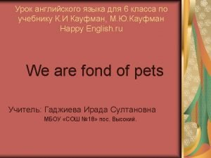 We are fond of pets Remember All pets