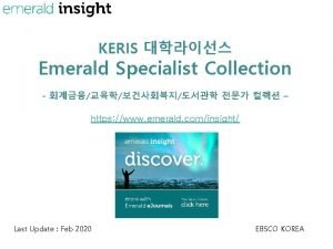 KERIS Emerald Specialist Collection https www emerald cominsight