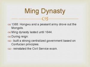 Ming Dynasty 1368 Hongwu and a peasant army