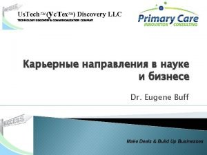 Us Tech TM TM Discovery LLC TECHNOLOGY DISCOVERY