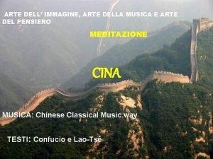 ARTE DELL IMMAGINE ARTE DELLA MUSICA E ARTE