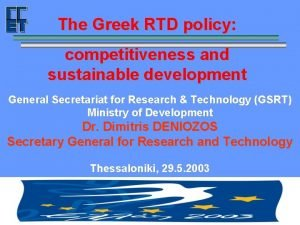 The Greek RTD policy competitiveness and sustainable development
