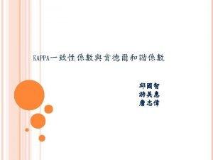 KAPPAK COEFFICIENT OF AGREEMENT 2 interrater reliability coefficient