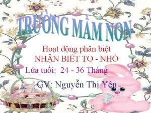 Hot ng phn bit NHN BIT TO NH