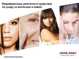 ASHLAND ASHLAND Carboxymethyl Cellulose CMCBlanose Hydroxyethyl Cellulose HECNatrosol