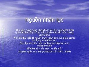 Ngun nhn lc Th vin cng cng phi