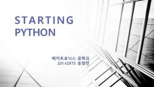 STARTING PYTHON 20142973 PYTHON PYTHON TURTLE GRAPHIC Practice