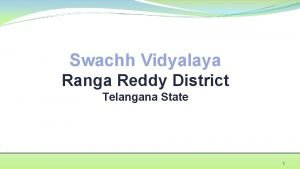 Swachh Vidyalaya Ranga Reddy District Telangana State 1