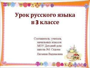 11302020 http aida ucoz ru 2 http s