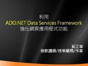 Agenda Data Services Framework Data Services Framework Data