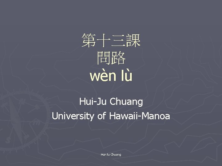 wn l HuiJu Chuang University of HawaiiManoa HuiJu