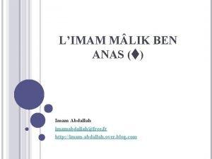 LIMAM M LIK BEN ANAS Imam Abdallah imamabdallahfree