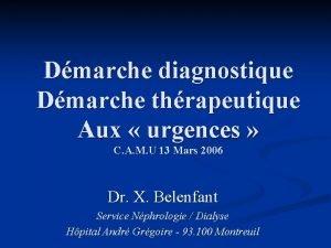 Dmarche diagnostique Dmarche thrapeutique Aux urgences C A