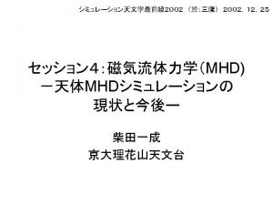 MHD simulation Astrophysical Journal Simulation MHD Simulation AbstractKeywords