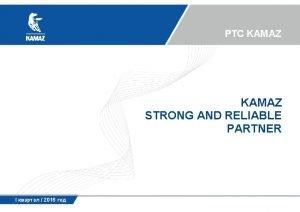 PTC KAMAZ STRONG AND RELIABLE PARTNER I 2016