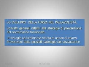 03122020 Alberto Di Mattia Nei diversi sport la