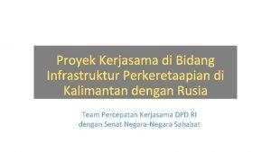 Team Percepatan Kerjasama DPD RI dengan Senat NegaraNegara