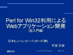 HTML Perl Perl Conference Japan 98 Tutorial Session