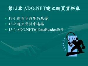 13 2 2 Connection ASP NET ADO NET