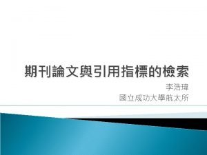 IEEE Xplore 2 SDOS SDOL Science Direct www