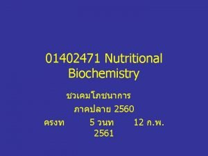 Trowell polysaccharide cellulose hemicellulose lignan mucilage storage polysaccharide