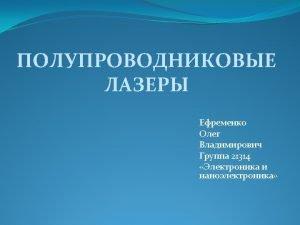 4 5 6 https ru wikipedia orgwiki https