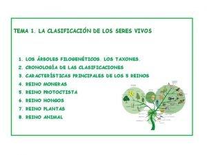 BIOLOGA Y GEOLOGA Bachillerato La clasificacin de los