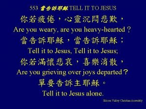 553 TELL IT TO JESUS Are you weary