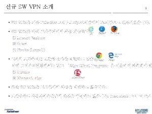 i OS Android URL 11 URL https sslvpn