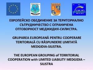 O E GRUPAREA EUROPEAN PENTRU COOPERARE TERITORIAL CU
