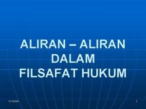ALIRAN ALIRAN DALAM FILSAFAT HUKUM 01122020 2 Berbagai