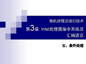 n n 1 AND ASCII l a 61